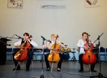 Концерты, конкурсы