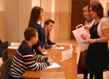 II Санкт-Петербургский Международный культурный форум