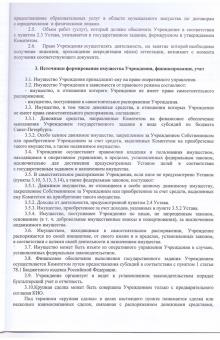 3_str.jpg