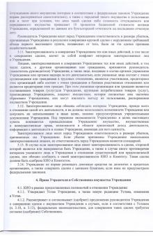 4_str.jpg