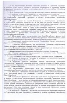 5_str.jpg