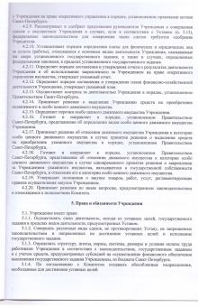 6_str.jpg