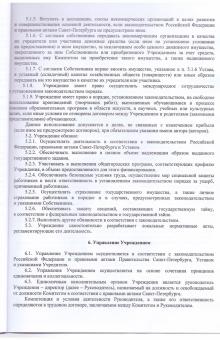 7_str.jpg