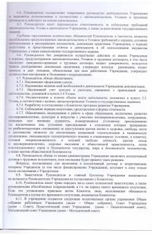 8_str.jpg